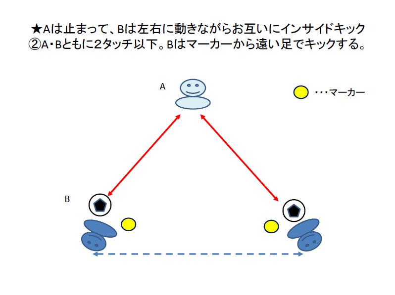 school-sample2