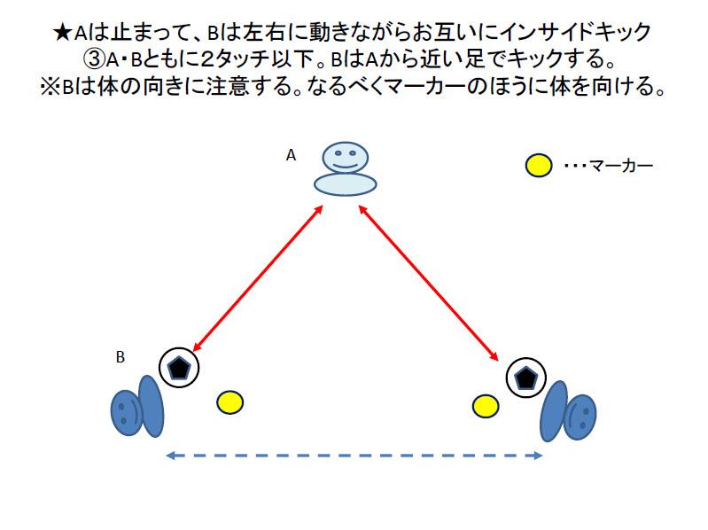 school-sample1
